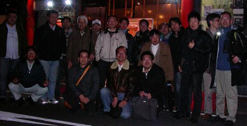 Blog146