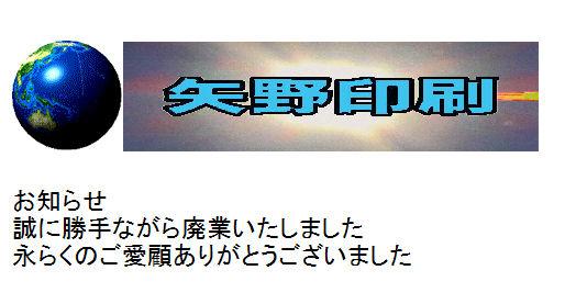Blog370