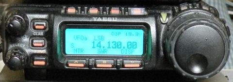 Ft857