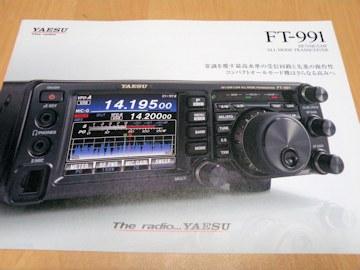 Bc0760