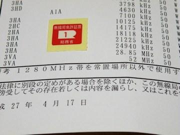 Bc0870