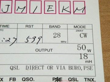 Bc1096