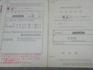 Bc2046