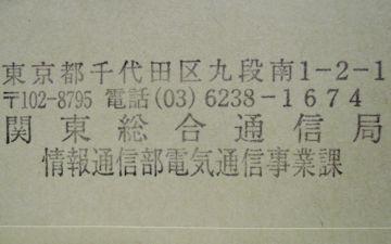 Bc2258