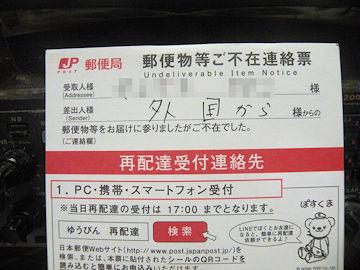 Bc2291
