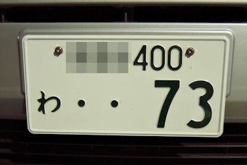 Bc2303