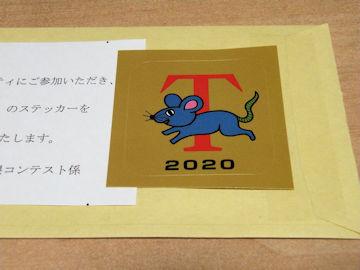 Bc2556